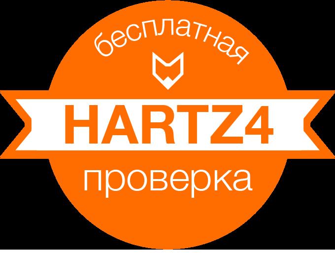Kostenlos Hartz4 Prüfen